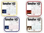 Islamic Mini Color Text