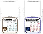 TableTop Islamic Mini Color Text